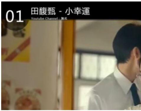 YouTube观看次数最多的50首华语MV