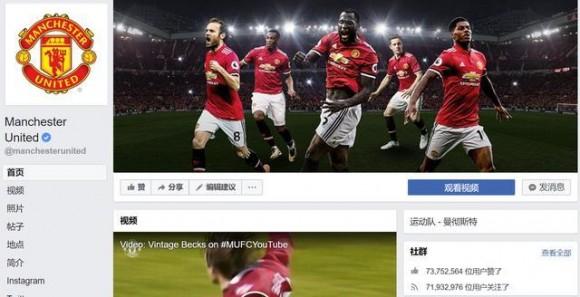曼联终于开通了YouTube官方频道